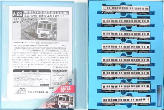 【中古】Nゲージ/マイクロエース A3758 京王7000系・新塗装・基本 8両セット【A'】※スリーブ傷み