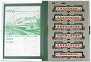 【中古】Nゲージ/KATO 10-1207 西武鉄道5000系「レッドアロー」 6両セット【A】