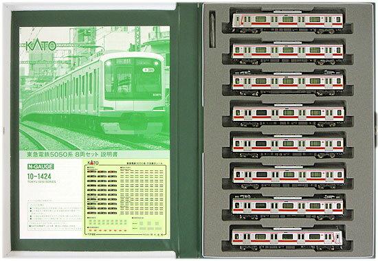 【中古】Nゲージ/KATO 10-1424 東急電鉄5050系 8両セット【A'】外スリーブ若干の傷み