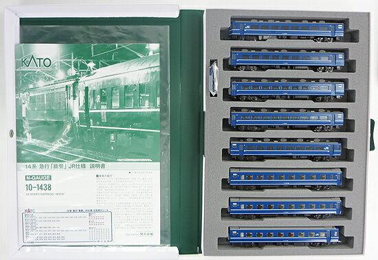 【中古】Nゲージ/KATO 10-1438 14系 急行「能登」 JR仕様 8両セット【A】