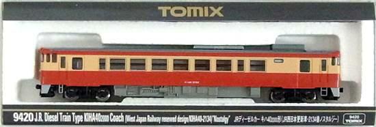 【中古】Nゲージ/TOMIX 9420 JRディーゼルカー キハ40-2000形 (JR西日本更新車・2134番ノスタルジー)【A】