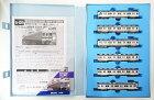 【中古】Nゲージ/マイクロエース A6365 南海6300系 6311編成 6両セット【A'】※スリーブ傷み