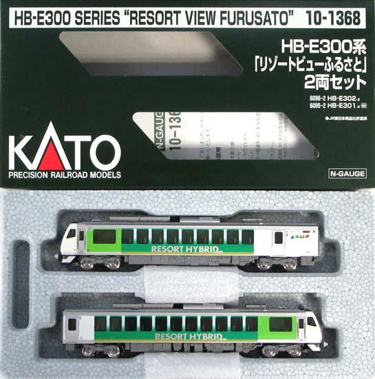 【中古】Nゲージ/KATO 10-1368 HB-E300系「リゾートビューふるさと」 2両セット【A'】外箱傷み、破れ