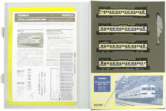 【中古】Nゲージ/TOMIX 92203 JR 115-2000系近郊電車 (瀬戸内色) 4両セット【A'】※スリーブ傷み
