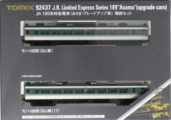 【中古】Nゲージ/TOMIX 92437 JR 189系特急電車 (あさま・グレードアップ車) 2両増結セット【A】