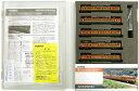 【中古】Nゲージ/TOMIX 92553 国鉄 113 2000系近郊電車(湘南色) 5両基本セットA【A'】スリーブ傷み