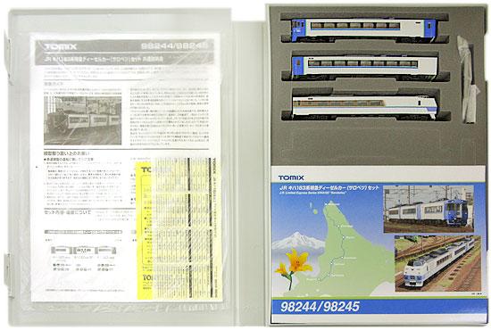【中古】Nゲージ/TOMIX 98245 JR キハ183系特急ディーゼルカー(サロベツ) 3両セットB【A】