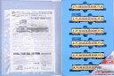 【中古】Nゲージ/マイクロエース A1890 西鉄 2000形 登場時 6両セット2次ロット【A】