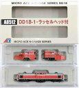 37位:【中古】Nゲージ/マイクロエース A8512 DD18-1 ラッセルヘッド付 3両セット【A'】箱傷み、色あせ