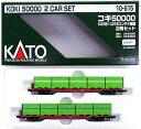 【中古】Nゲージ/KATO 10-815 コキ50000 C20形・C21形コンテナ積載 2両セット【A】