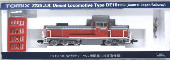 【中古】Nゲージ/TOMIX 2235 JR DE10-1000形ディーゼル機関車(JR東海仕様)【A】