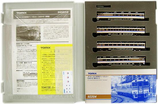 【中古】Nゲージ/TOMIX 92204 JR キハ181系特急ディーゼルカー(はまかぜ) 基本 4両セット 2011年ロット【A'】※スリーブ傷み