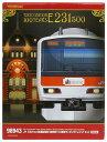 【中古】Nゲージ/TOMIX 98943 限定品 JR E231-500系通勤電車 東京駅100周年ラッピングトレイン 11両セット【A'】メー…