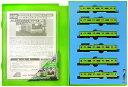 【中古】Nゲージ/マイクロエース A2592 201系 体質改善工事施工車・ウグイス 6両セット【A'】バーコードラベル剥がれ(欠品)