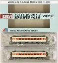【中古】Nゲージ/マイクロエース A3854 キハ11-200タイプ 東海交通事業・城北線 2両セット【A】