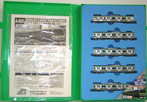 【中古】Nゲージ/マイクロエース A4023 E231系近郊タイプ 東海道線 増結5両セット BR仕様【A】