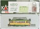 【中古】HOゲージ/KATO 1-421 広島電鉄200形 ハノーバー電車 2001年ロット【A'】箱傷み、破れ