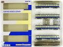 【中古】ニューホビー/トミーテック 鉄道コレクション(201-204) 国鉄70系 中央西線 4両セット【A】メーカー出荷時より少々の塗装ムラは見られます。個体...