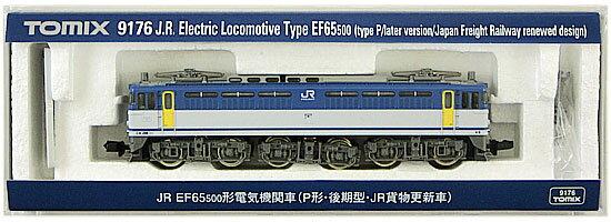 【中古】Nゲージ/TOMIX 9176 JR EF65-500形電気機関車 (P形・後期型・JR貨物更新車)【A】
