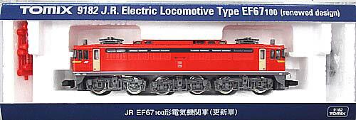 【中古】Nゲージ/TOMIX 9182 JR EF67 100形電気機関車(更新車)【A】