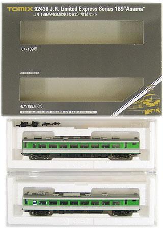 【中古】Nゲージ/TOMIX 92436 JR 189系特急電車(あさま) 2両増結セット【A】
