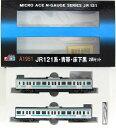 【中古】Nゲージ/マイクロエース A1951 JR 121系 青帯・床下黒 2両セット【A】
