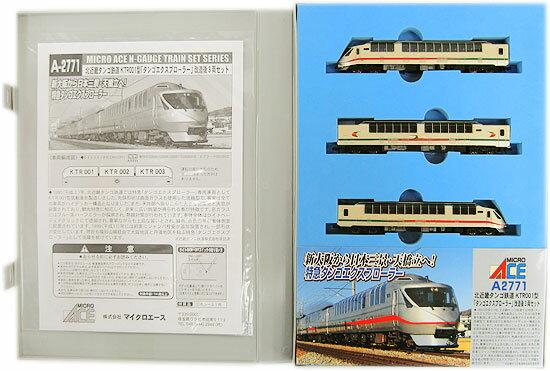 【中古】Nゲージ/マイクロエース A2771 北近畿タンゴ鉄道・KTR001型 「タンゴエクスプローラー」改造後 3両セット【A】