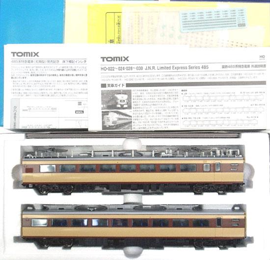【中古】HOゲージ/TOMIX HO-023 国鉄 485系特急電車(初期型)2両増結セット(M) 2002年ロット【A】