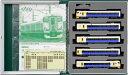 【中古】Nゲージ/KATO 10-1282 E257系500番台 5両基本セット【A】