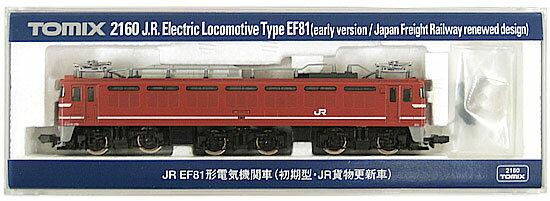 【中古】Nゲージ/TOMIX 2160 JR EF81形電気機関車 (初期型・JR貨物更新車)【A】