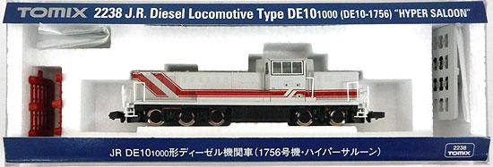 【中古】Nゲージ/TOMIX 2238 JR DE10-1000形ディーゼル機関車 (1756号機・ハイパーサルーン)【A】