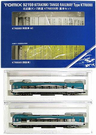【中古】Nゲージ/TOMIX 92159 北近畿タンゴ鉄道 KTR8000形 2両基本セット 2012年ロット【A'】※外箱傷み