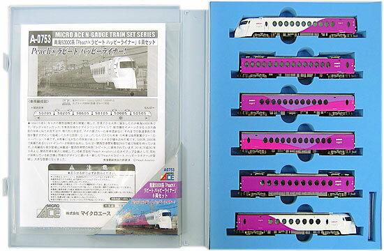 【中古】Nゲージ/マイクロエース A0753 南海50000系「Peach×ラピート ハッピーライナー」 6両セット【A】