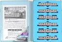 【中古】Nゲージ/マイクロエース A3581+A3582 東京メトロ8000系・更新車・改良品 基本+増結 10両編成セット【A】