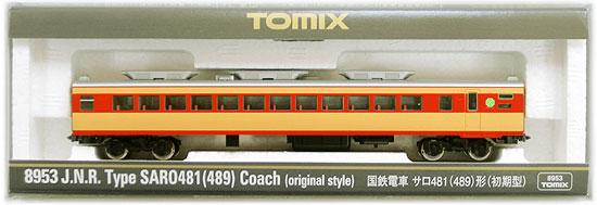 【中古】Nゲージ/TOMIX 8953 国鉄電車 サロ481(489)形(初期型) 2018年ロット【A】