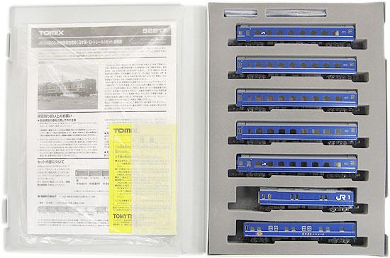【中古】Nゲージ/TOMIX 92817 JR 24系25-0形特急寝台客車 (日本海・モトトレール) 7両セット【A'】※スリーブ若干傷み