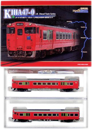 【中古】Nゲージ/TOMIX 93150 トレインボックス JR キハ47-0形ディーゼルカー (JR西日本更新車・播但線) 2両セット【A'】外箱傷み・トートバック欠品