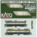 【中古】Nゲージ/KATO 10-1182 クモニ83 100(T)+クモニ13(M) 飯田線荷物電車 2両セット【A】