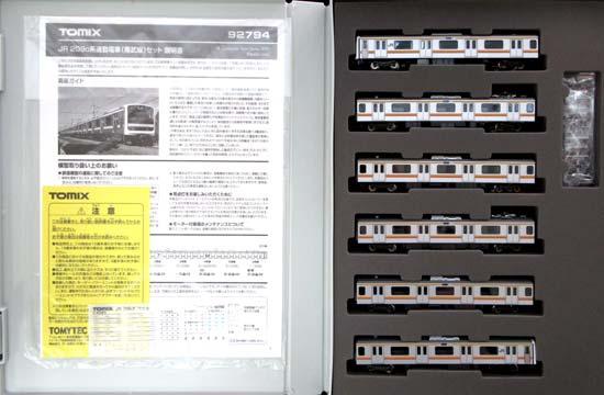 【中古】Nゲージ/TOMIX 92794 JR 209-0系通勤電車(南武線) 6両セット 2016年ロット【A】