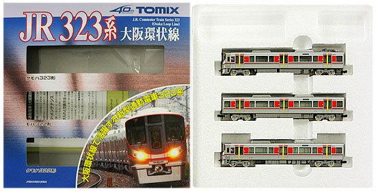 【中古】Nゲージ/TOMIX 98230+98231 JR 323系通勤電車(大阪環状線) 基本+増結 8両セット 2017年1次ロット【A】