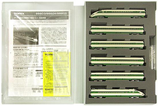【中古】Nゲージ/TOMIX 98603 JR 200系東北新幹線(H編成) 6両基本セット【A'】外スリーブ若干の傷み