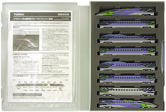 【中古】Nゲージ/TOMIX 98959 JR 500-7000系山陽新幹線 (500 TYPE EVA) 8両セット【A'】外箱傷み