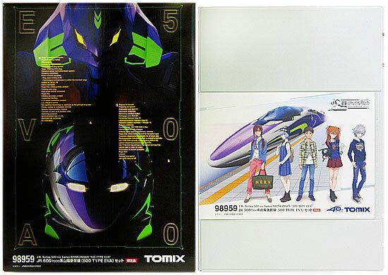 【中古】Nゲージ/TOMIX 98959 JR 500-7000系山陽新幹線 (500 TYPE EVA) 8両セット【A'】※外箱痛み