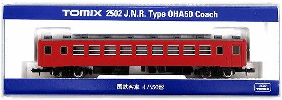 【中古】Nゲージ/TOMIX 2502 国鉄客車 オハ50形 2014年ロット【A】