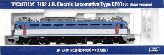 【中古】Nゲージ/TOMIX 7102 JR EF81-450形電気機関車(後期型)【A】