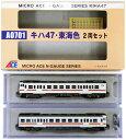 【中古】Nゲージ/マイクロエース A0701 キハ47・東海色 2両セット【A】