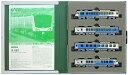 【中古】Nゲージ/KATO 10-1367 HB-E300系 「リゾートしらかみ」 (青池編成) 4両セット【A】