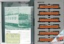 【中古】Nゲージ/KATO 10-370 201系(中央線色) 6両基本セット 2002年ロット【A'】※スリーブ若干傷み
