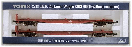 【中古】Nゲージ/TOMIX 2783 国鉄貨車 コキ50000形 (コンテナなし)(2両セット) 2005年ロット【A】