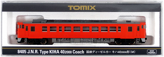 【中古】Nゲージ/TOMIX 8405 国鉄ディーゼルカー キハ40 2000形(M) 2009年ロット【A】